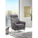 Кресло Karl